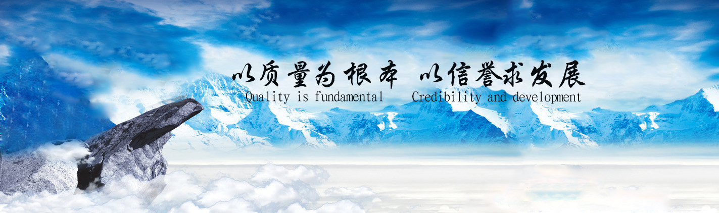 鑫华居弯管加工厂广告图