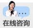 上海弯管加工服务热线